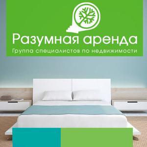 Аренда квартир и офисов Кадыя