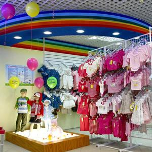 Детские магазины Кадыя
