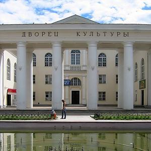 Дворцы и дома культуры Кадыя