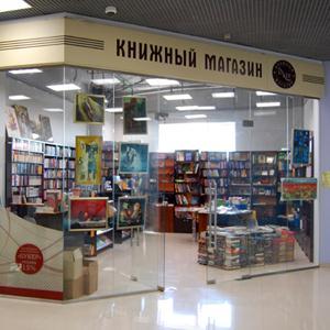 Книжные магазины Кадыя