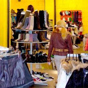 Магазины одежды и обуви Кадыя