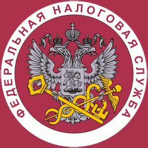 Налоговые инспекции, службы Кадыя