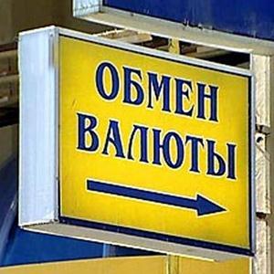 Обмен валют Кадыя