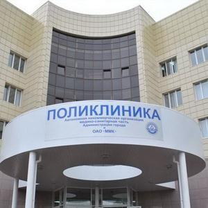 Поликлиники Кадыя