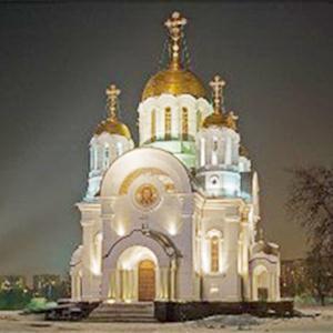 Религиозные учреждения Кадыя