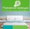 Аренда квартир и офисов в Кадые