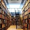 Библиотеки в Кадые