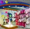 Детские магазины в Кадые