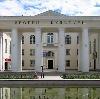 Дворцы и дома культуры в Кадые