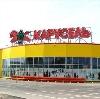 Гипермаркеты в Кадые