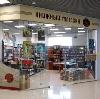Книжные магазины в Кадые