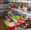Магазины хозтоваров в Кадые