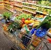 Магазины продуктов в Кадые