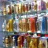 Парфюмерные магазины в Кадые