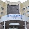 Поликлиники в Кадые