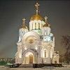 Религиозные учреждения в Кадые