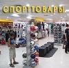 Спортивные магазины в Кадые