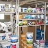 Строительные магазины в Кадые