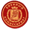 Военкоматы, комиссариаты в Кадые