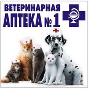 Ветеринарные аптеки Кадыя