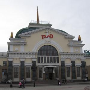 Железнодорожные вокзалы Кадыя